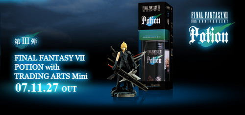 FF7 potion vol3