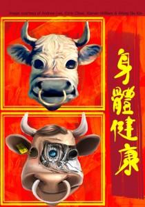 cny_cgv2009_b新年快樂,財源廣進,身體健康