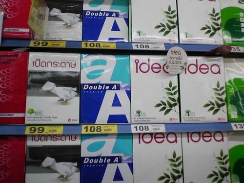 ความหน้าด้านของ DoubleA กับยี่ห้อเป็ดกระดาษ