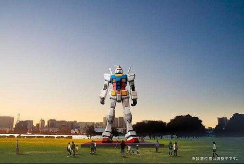 หุ่นกันดั้มขนาด 1:1
